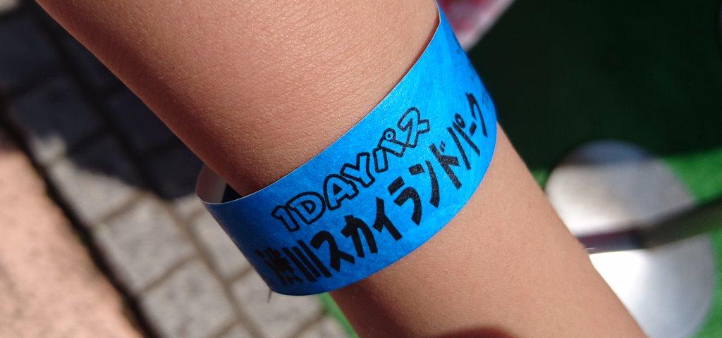渋川スカイランドパークイベント時1DAYパス