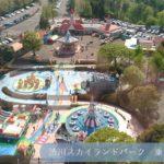 渋川スカイランドパーク全体