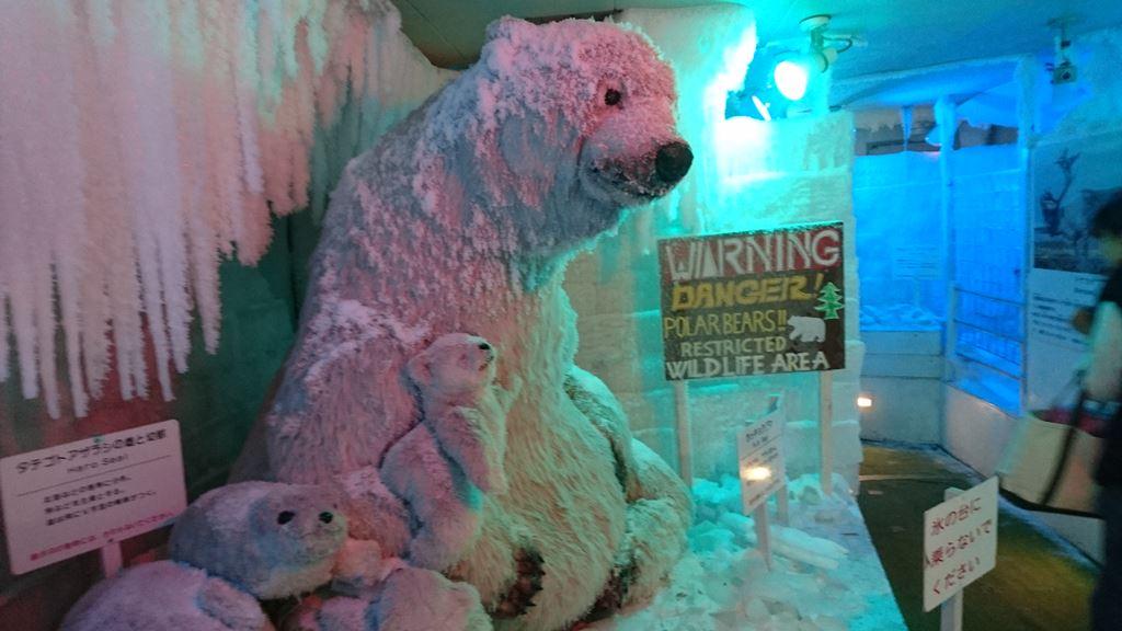 氷の館アラスカランドつらら
