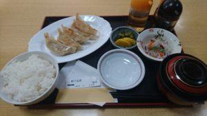 スカイテルメ渋川の焼餃子定食