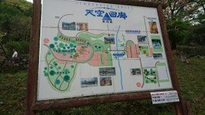 上野スカイブリッジ地図