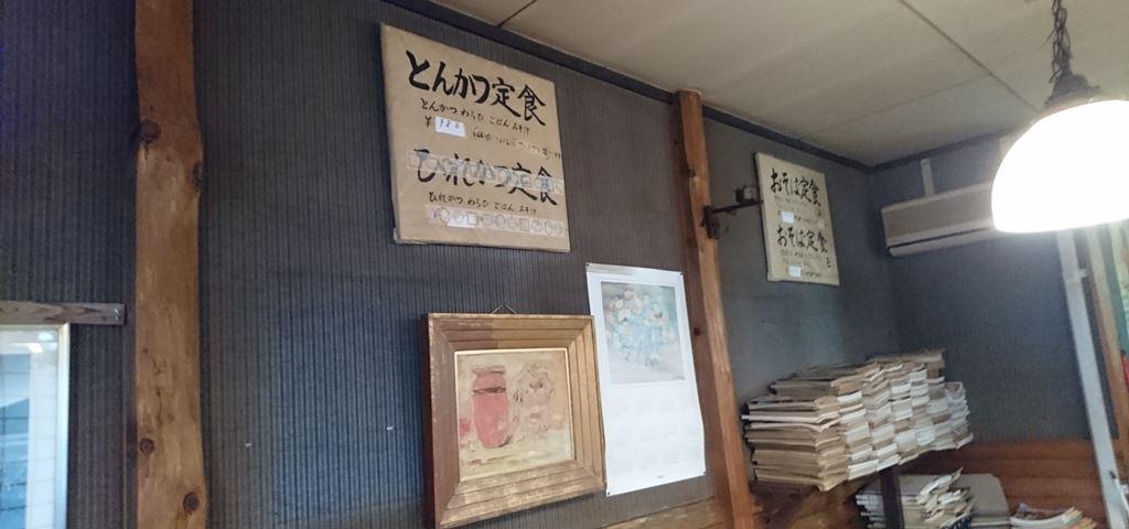 とんかつ山彦の店内のメニュー