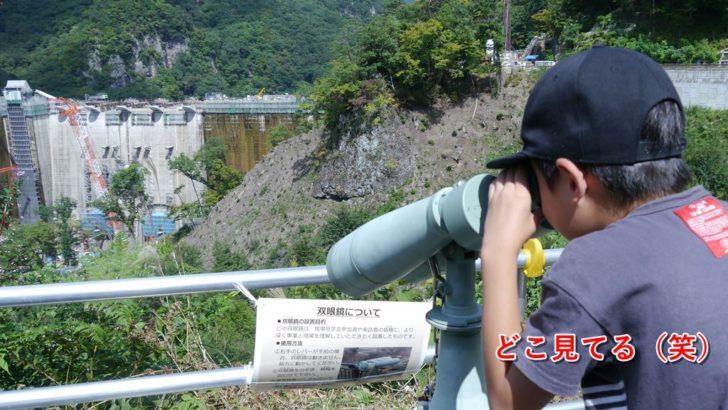 八ッ場ダムの展望台