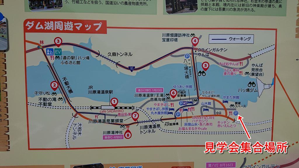 八ッ場ダム見学場所の地図