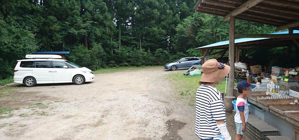 陣平農園の駐車場